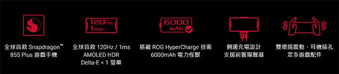ROG-Phone-II.jpg