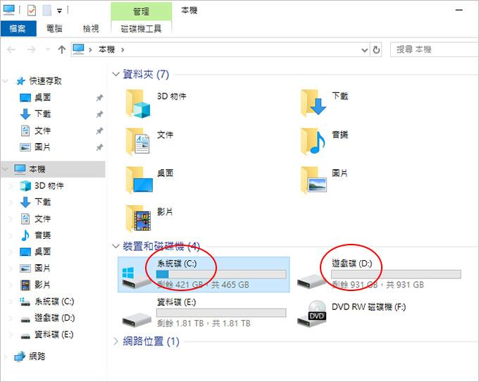 第九代i7-9700+RTX2080-SUPER--02.jpg