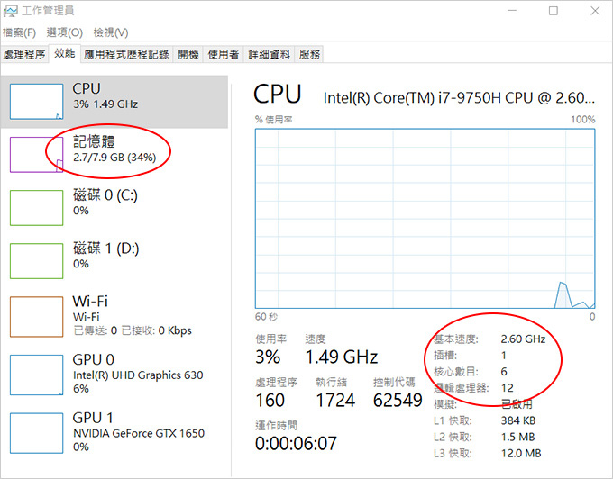 MSI-GL65-9SCK-014T-06.jpg