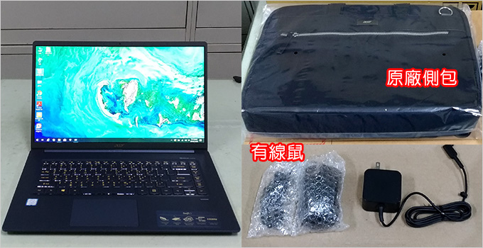 Acer-Swift5-SF515-51T-01.jpg