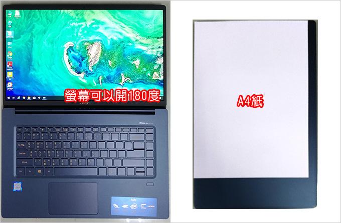 Acer-Swift5-SF515-51T-04.jpg