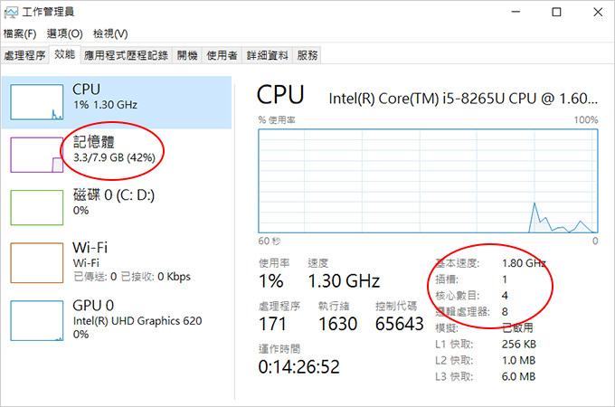 Acer-Swift5-SF515-51T-05.jpg