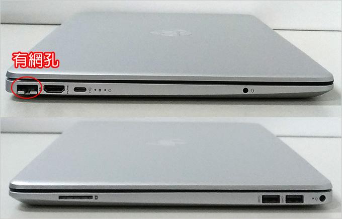 HP-15s-du0015TU-15吋輕薄筆電-02.jpg