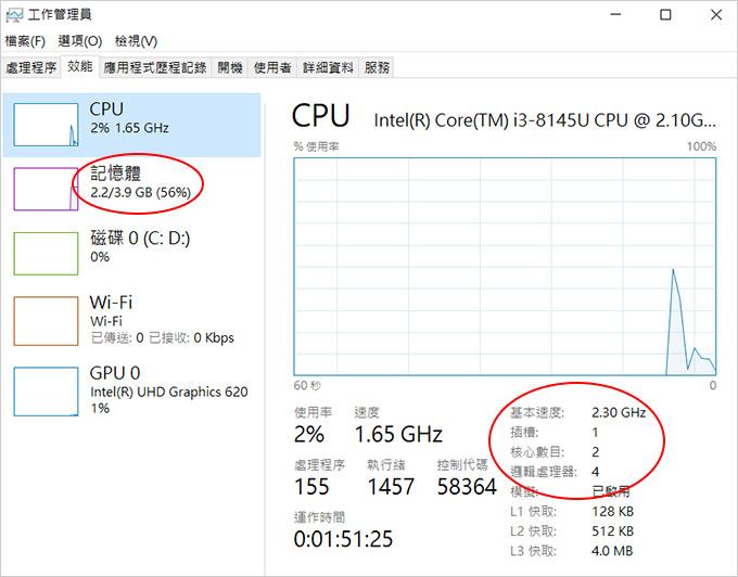 HP-15s-du0015TU-15吋輕薄筆電-03.jpg