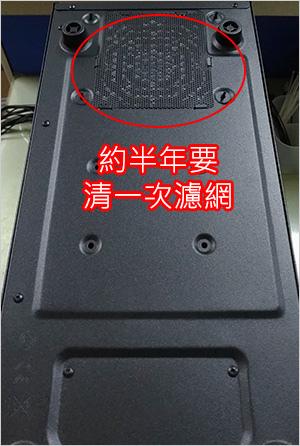 主機首圖-酷碼K282-4.jpg
