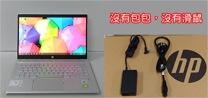 HP-Pavilion-14-ce3039TX--14吋輕薄筆-02.jpg