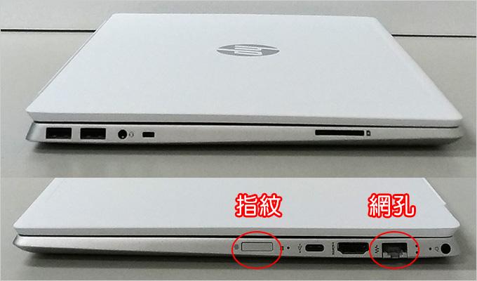 HP-Pavilion-14-ce3039TX--14吋輕薄筆-05.jpg