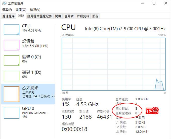 CPU-4.jpg