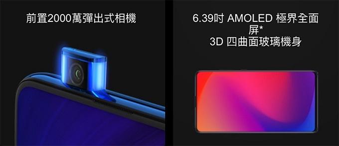 小米9T-Pro.jpg