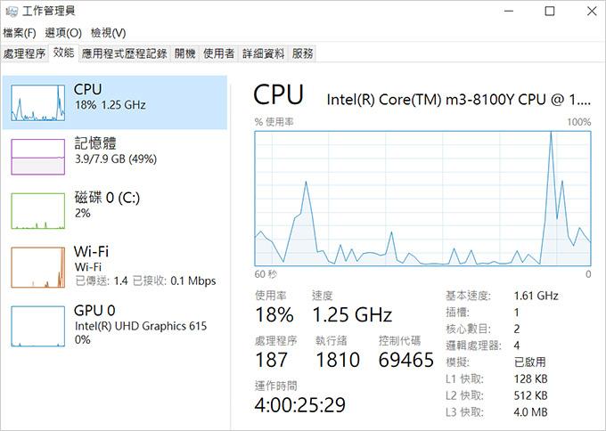 Chuwi--UBook-Pro-平板電腦-06.jpg