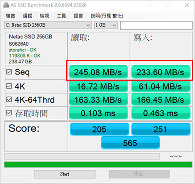 Chuwi--UBook-Pro-平板電腦-08.jpg