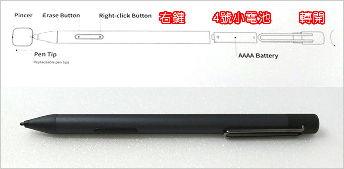 UBook-Pro-高性能輕薄便攜二合一平板.jpg