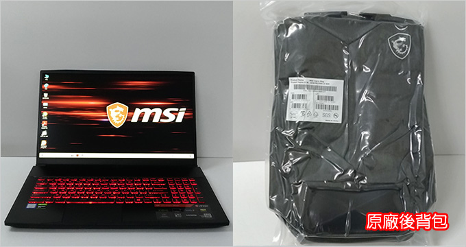 MSI微星-GF75-9SD-001TW.jpg