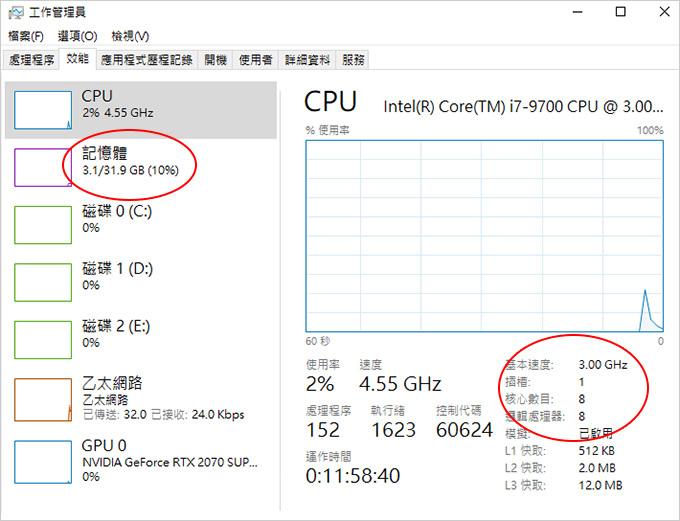 第九代i7-9700+RTX2070-SUPER+獨立音效卡華碩Xonar-Essence-STX-II---01.jpg