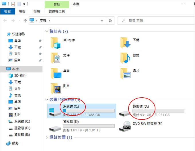 第九代i7-9700+RTX2070-SUPER+獨立音效卡華碩Xonar-Essence-STX-II---03.jpg
