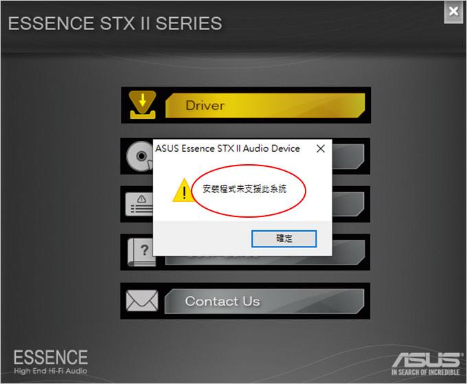 華碩Xonar-Essence-STX-II-03.jpg