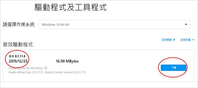 華碩Xonar-Essence-STX-II-04.jpg