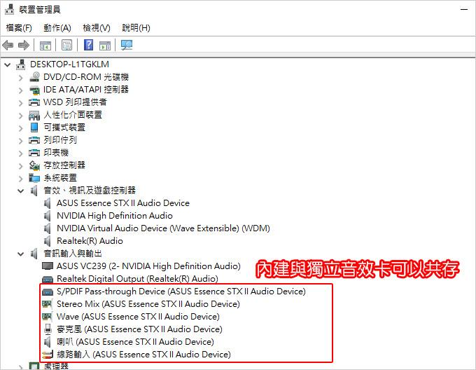 華碩Xonar-Essence-STX-II-06.jpg