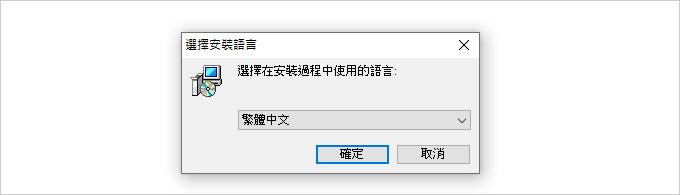 易數一鍵還原-02.jpg