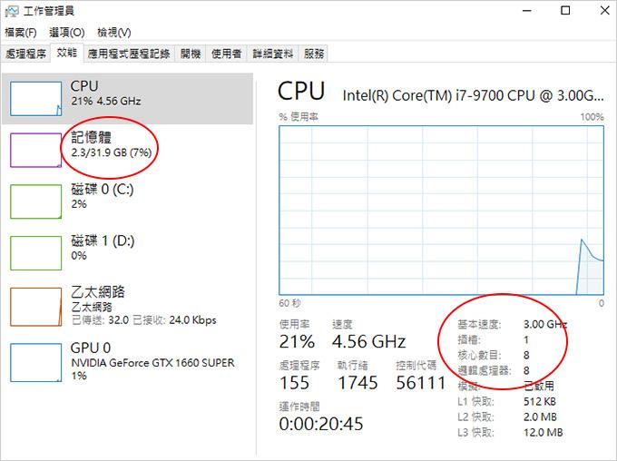 第九代i7-9700+GTX-1660-SUPER+Creative-Sound-Blaster-Zx-(獨立音效卡).jpg