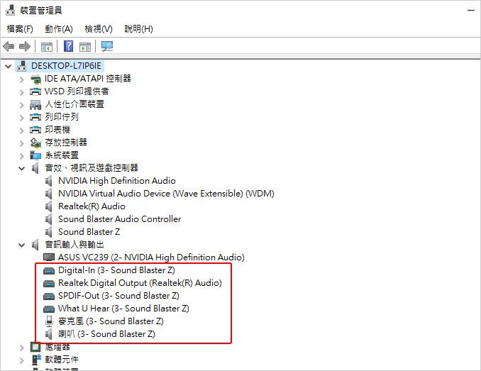 Creative-SB-ZX-PCI-E介面.jpg