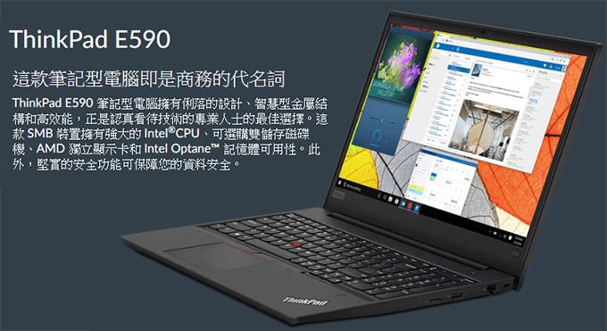 ThinkPad-E590.jpg