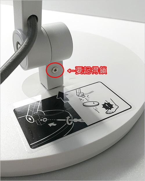 BenQ-螢幕閱讀護眼檯燈-WiT-03.jpg
