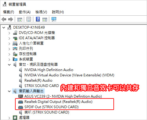 華碩STRIX-Raid-PRO-PCI-E介面--04.jpg