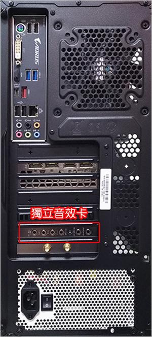 華碩STRIX-Raid-PRO-PCI-E介面--06.jpg