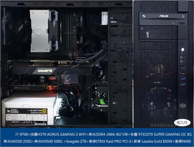主機首圖-第九代---i7-9700--RXT2070.jpg