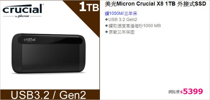 外接式SSD.jpg
