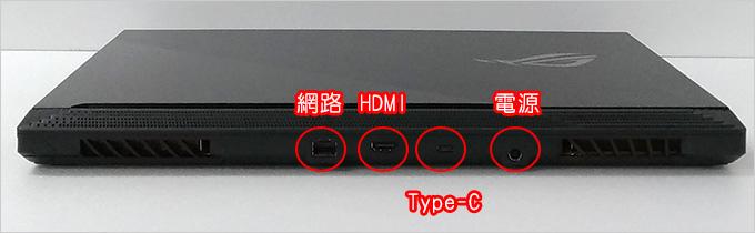 ASUS-ROG-HERO-III-G731GU-17吋電競筆電-04.jpg