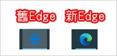 edge-04.jpg