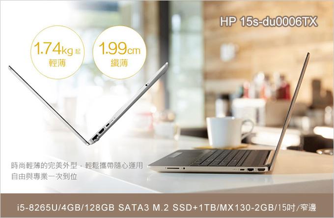HP-15s-du0006TX-01.jpg
