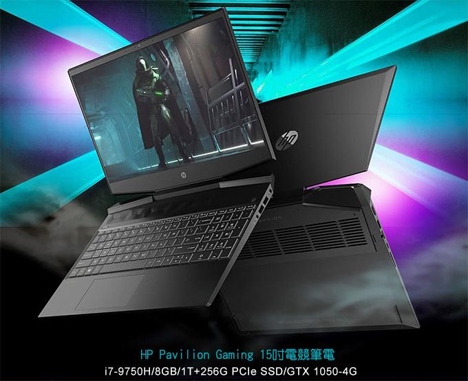 HP-Pavilion-Gaming-15吋電競筆電.jpg