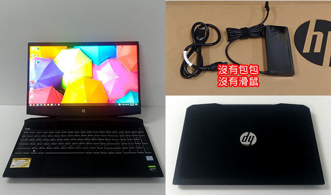 HP-Pavilion-Gaming-15吋電競筆電-01.jpg
