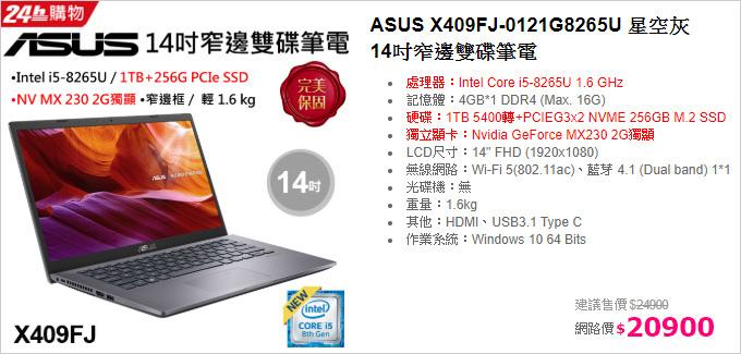 ASUS-X409FJ.jpg