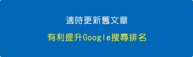 提升Google-SEO排名.jpg