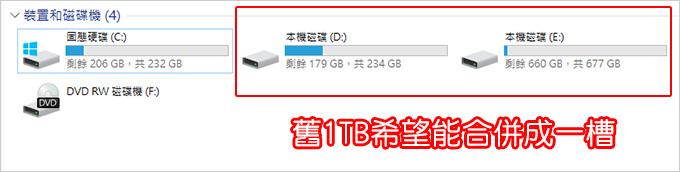 加裝SSD.jpg