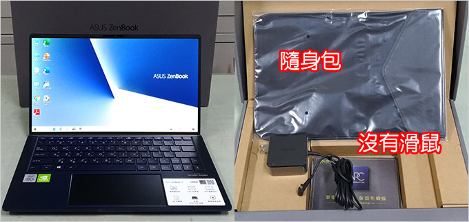 ASUS-ZenBook-UX334FLC-01.jpg