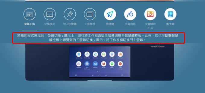 ASUS-ZenBook-UX334FLC-04.jpg