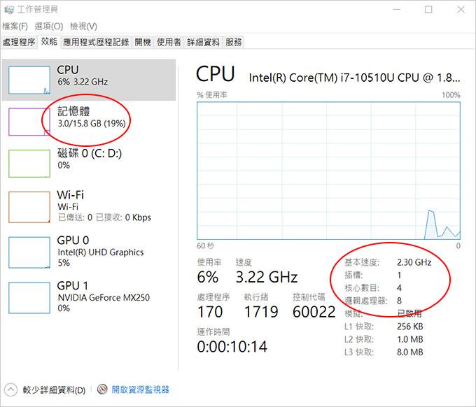 ASUS-ZenBook-UX334FLC-05.jpg