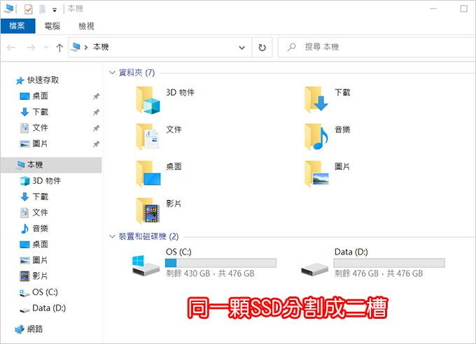 ASUS-ZenBook-UX334FLC-06.jpg