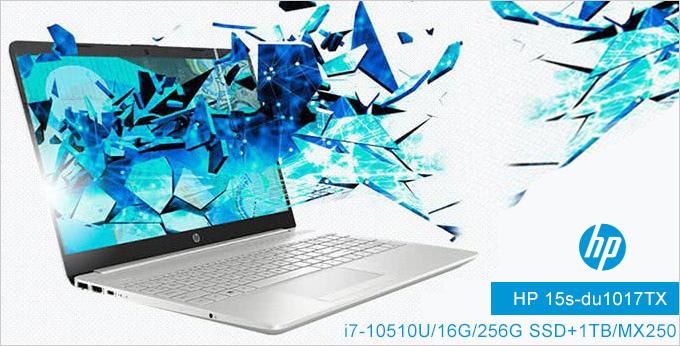 HP-Pavilion-15.6吋輕薄筆電-HP-15s-du1017TX.jpg