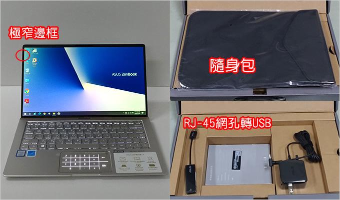 ASUS-ZenBook-PRO-UX333FA-0272S8265U-01.jpg
