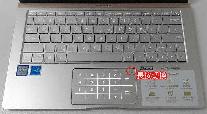 ASUS-ZenBook-PRO-UX333FA-0272S8265U-02.jpg