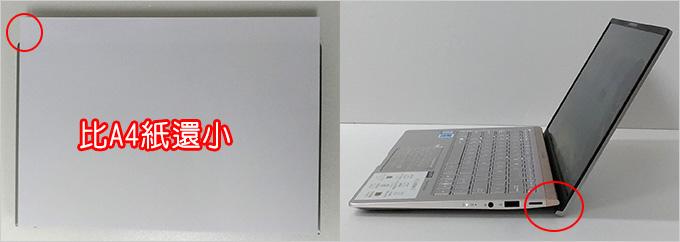 ASUS-ZenBook-PRO-UX333FA-0272S8265U-03.jpg