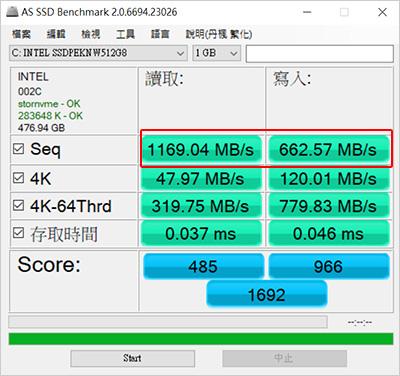 ASUS-ZenBook-PRO-UX333FA-0272S8265U-05.jpg