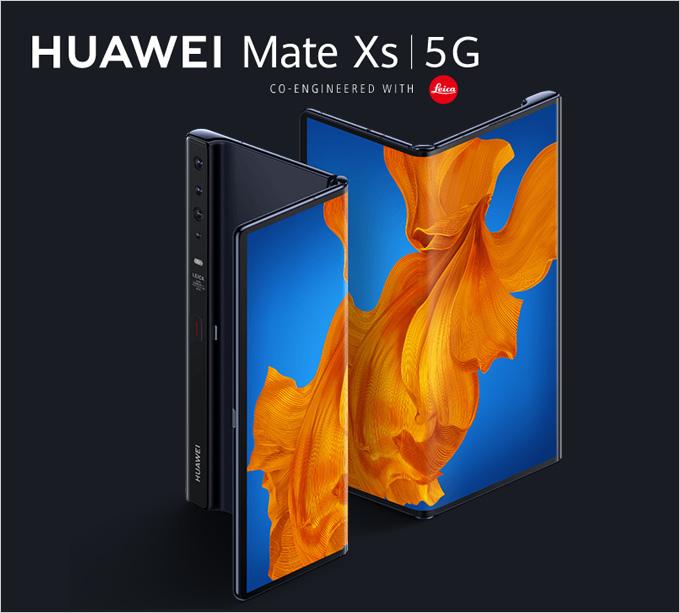 HUAWEI-Mate-Xs--折疊手機.jpg
