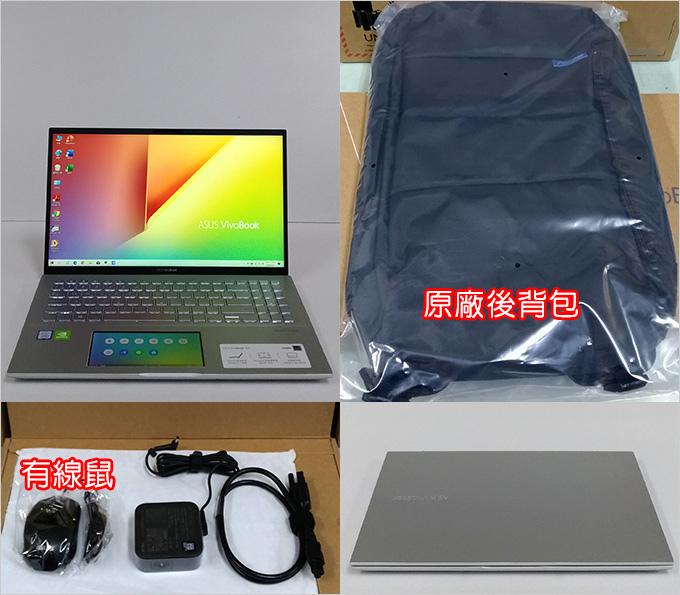 ASUS-VivoBook-S15-S532FL-02.jpg